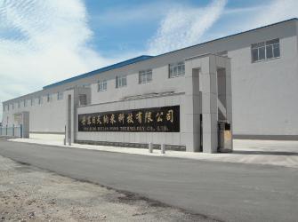 丹東日天納米科技有限公司