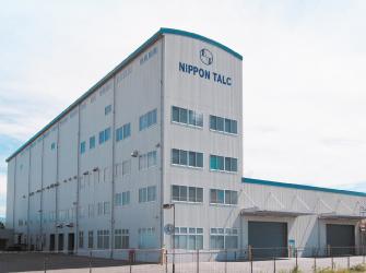 大阪工場(食品添加物認可工場)