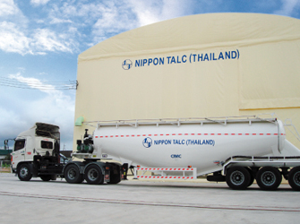 NIPPON TALC (THAILAND) CO.,LTD.